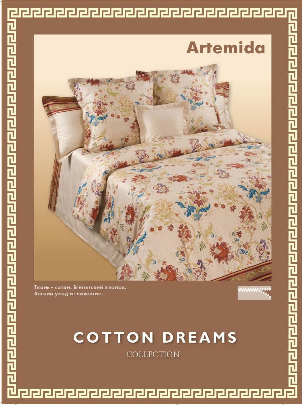Cotton-Dreams представляет новый дизайн Artemida